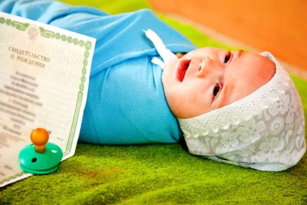 Как сделать регистрацию новорожденного 989