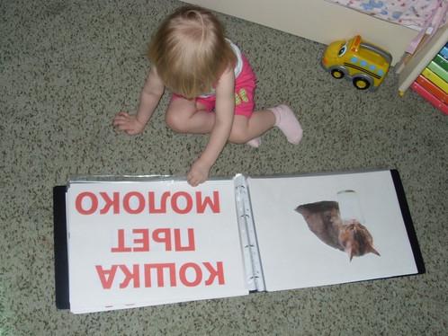 Детей своими руками читать