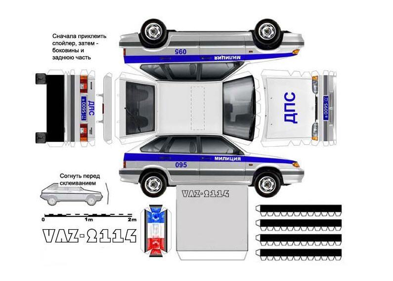 Схема парковки у крокус сити 599