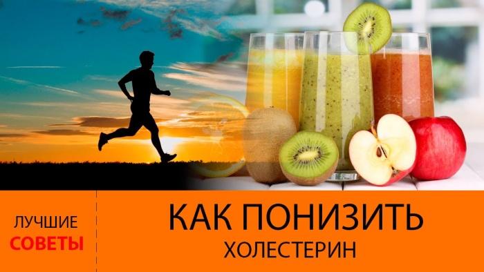советы для здоровья