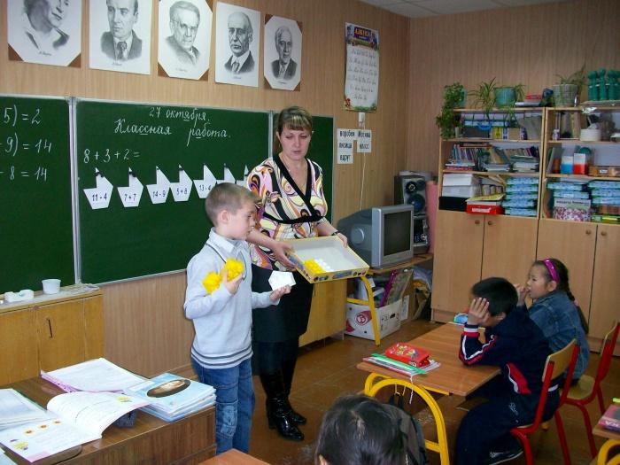 учитель на уроке