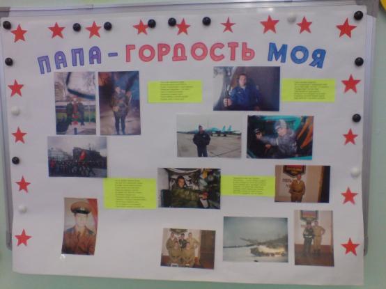 Подарки папам на 23 февраля в детском саду своими руками фото