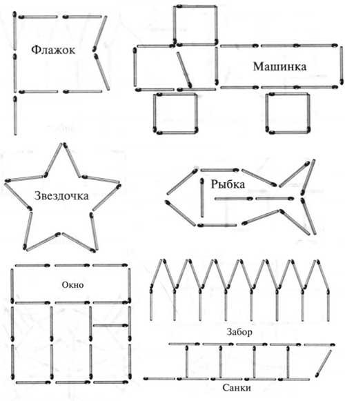 картинки из спичек для детей