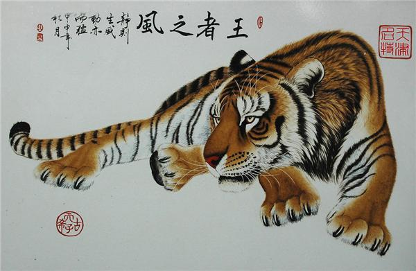 китайские амулеты